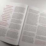 Metatektur_SStruktur001_PrintPics3